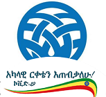 Ethiopia coronavirus deaths increase to 27