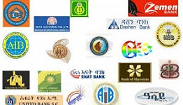 Ethiopian banks' loan disbursement grows 24 percent
