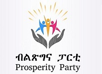 House told Ethiopia's ruling  party to stay on power