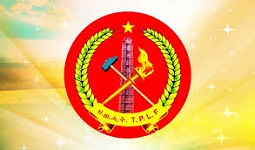 Oromia Police accuses TPLF of arming OLF-Shinae