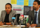 Ethiopia set to make industrial parks more productive