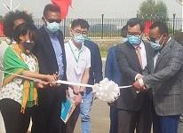 Ethiopia inaugurates COVID-19 testing kits manufacturing