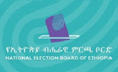 Electoral Board of Ethiopia demands $30 million additional budget