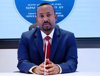 Ethiopia gives 72 hours for TPLF junta to surrender