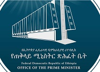 Ethiopia vows to restore order without external intervention