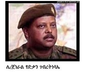 Ethiopia issues arrest warrant for former army chief