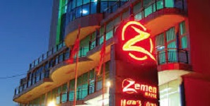 CR2 set to accelerate digital banking in Ethiopia