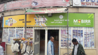 Ethiopia sees jump in mobile payments despite COVID-19