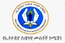 Ethiopian rights commission mission visits prisoners in Addis