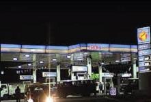 Promoting efficiency in fuel sector