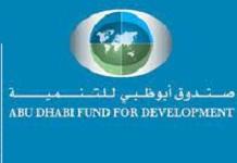 Abu Dhabi, African bank ink $30 million trade finance facility