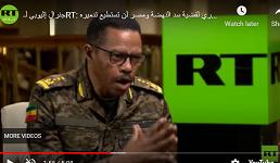 Ethiopian military ready to counter Egypt attack