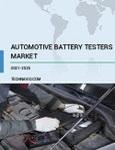 Global automotive battery testers market 2021-2025
