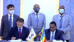 Ethiopia to develop $94 million groundwater irrigation