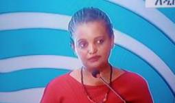 Prosperity Party wins Ethiopian election
