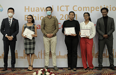 Huawei awards ICT competition Ethiopia 2021 winners
