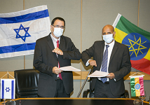 Ethiopian Airlines partners with Israel Aerospace Industries