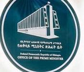 Ethiopians urged to unite, eliminate TPLF