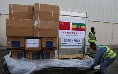 China Defense donates COVID-19 vaccine to Ethiopia