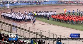 Addis Ababa deploys 27,000 civilian crime informants