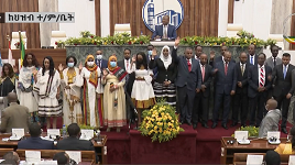Ethiopia appoints opposition members as ministers